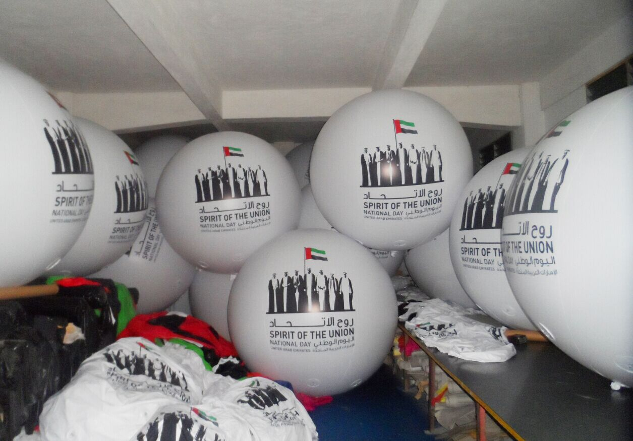 Balloon Supplier In Dubai UAE | Gulf Printing Press