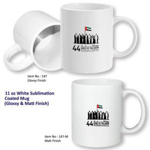 mug-with-uae-national-day-logo